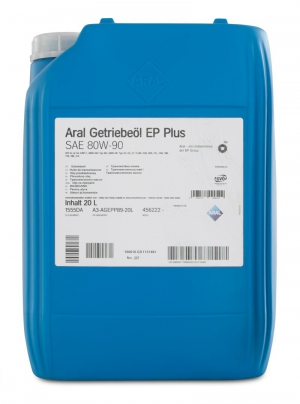 Aral Getriebeoel EP Plus SAE 80W-90